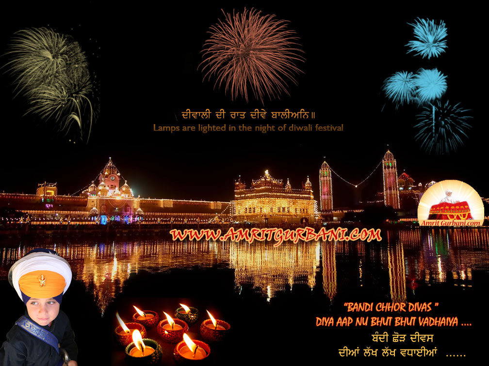 http://amritgurbani.files.wordpress.com/2009/10/darbar_sahib_diwali_card2.jpg